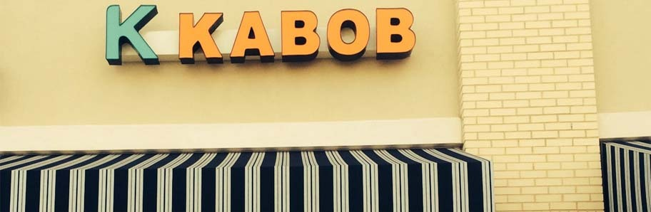Welcome to Kabul Kabob House - Haymarket